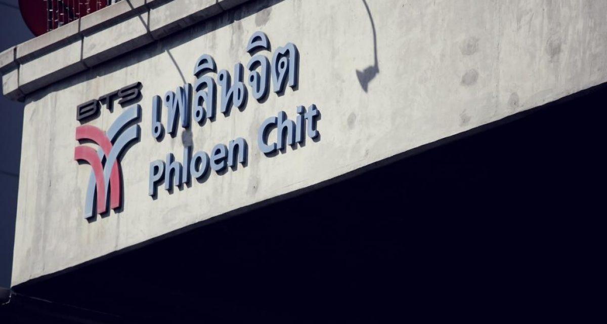 Bangkok, Thailand Hotel: Legacy Express Sukhumvit