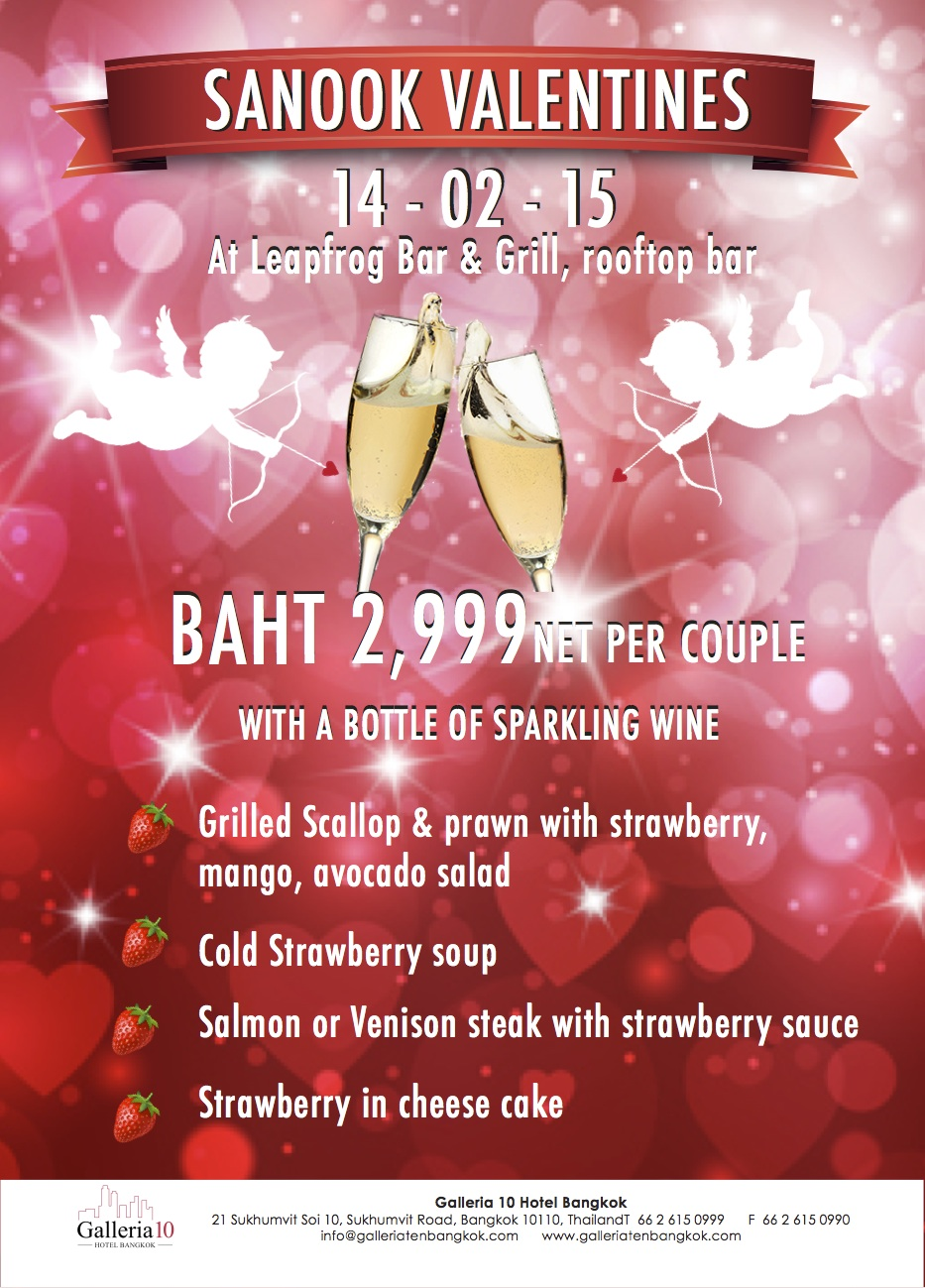 valentines day set dinner at the leapfrog bar grill of the galleria ten hotel bangkok