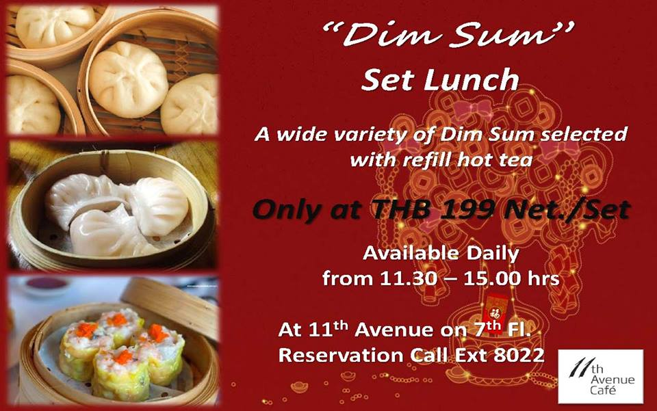 dim sum set lunch