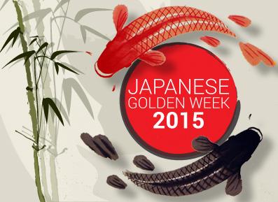 Offer_Banner_jp_goldenweek