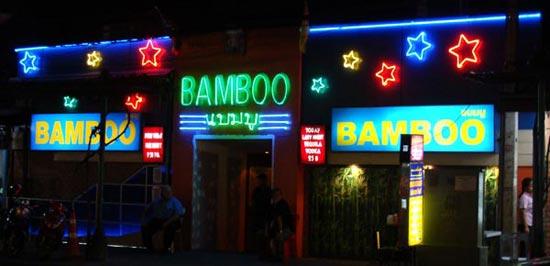 Bambo Restaurant