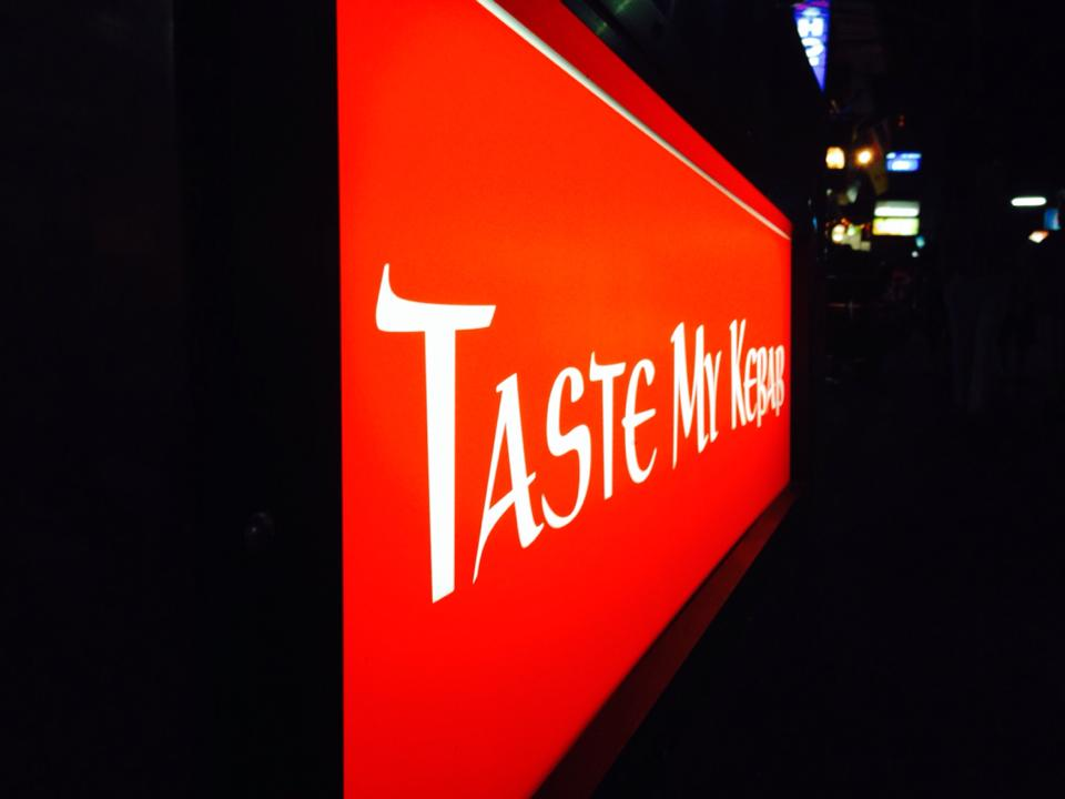 Taste My Kebab Hua Hin