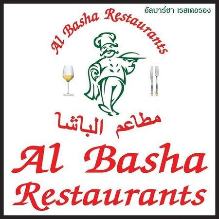 al-basha-restaurant