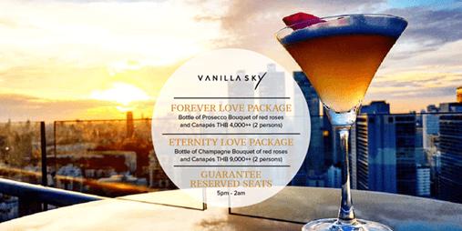 vanilla-sky-view-2