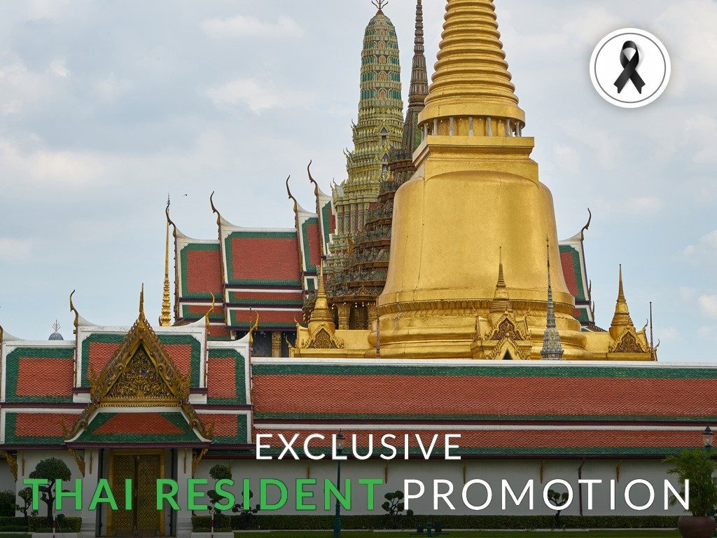 Hotel Deal: Thai Resident Promotion