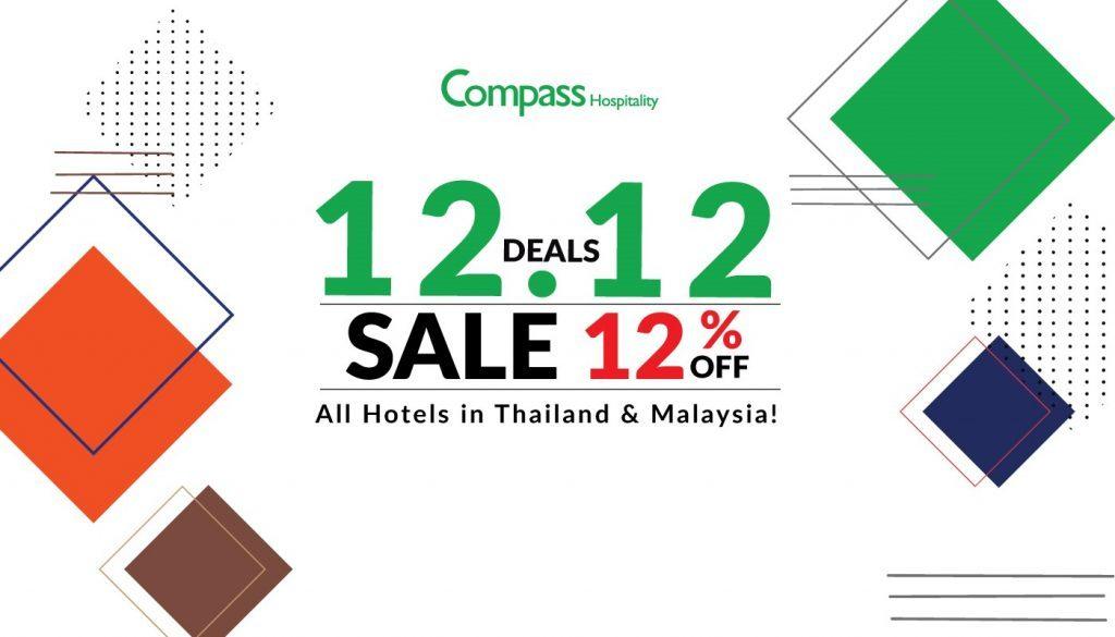 Hotel Deal: 12.12 DEALS