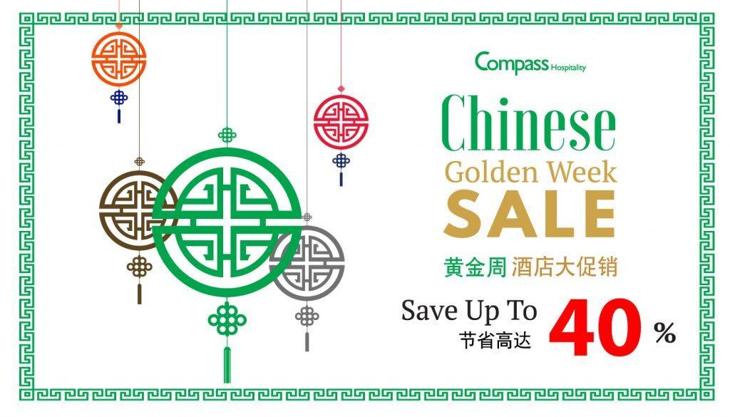Hotel Deal: Chinese Golden Week Sale