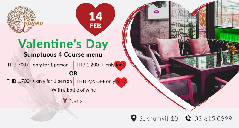 , Valentines!, Compass Hospitality